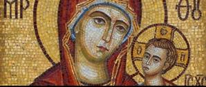 Mesaje de Sfânta Maria Mare