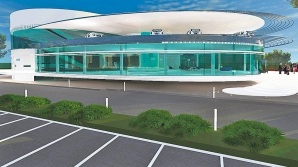Muzeu Dacia
