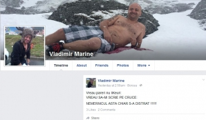 Agresorul poliţistului din Mamaia, audiat. Alcoolemie aproape de comă. 'Nemernicul chiar s-a distrat' - Foto: facebook.com