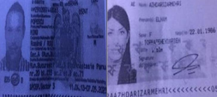 Presa bulgară scrie despre un român suspectat de legături cu ISIS. MAE dezminte informațiile