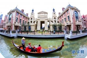 Veneţia în China