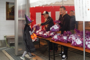 Halloween însângerat