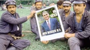 """Document exploziv în Dosarul Mineriada 90: Planul secret al """"eliberării"""" Pieţii Universităţii"""