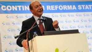 Congresul PMP se reuneşte la Sala Palatului. Traian Băsescu candidează pentru şefia partidului