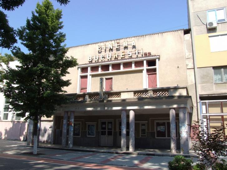 Cinci dintre cele mai cunoscute cinematografe din Bucureşti, închise