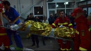 Incendiul din Colectiv. 42 de persoane au fost externate. 10 sunt, în continuare, în stare gravă