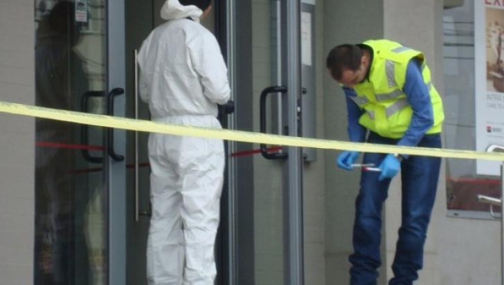 """Jaf încredibil la bancă: alarma a pornit, dar agenţii de securitate nu au observat """"nimic suspect"""""""