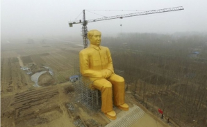 Mao in China