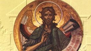 Cum să te rogi la Sfântul Ioan Botezătorul