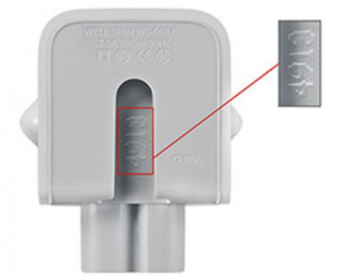 Apple adaptor
