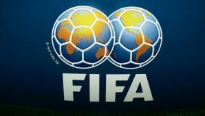 Noul preşedinte FIFA va fi ales astăzi. Cine sunt cei cinci candidaţi