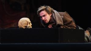 Craniul lui Shakespeare