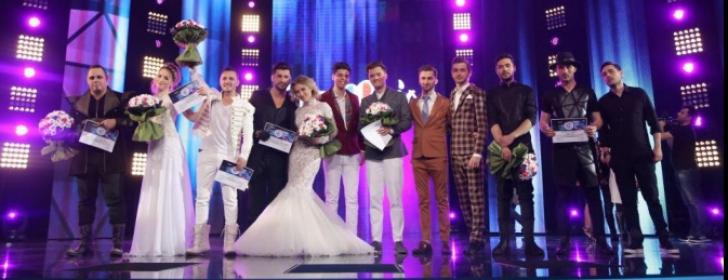 Finala Eurovision 2016