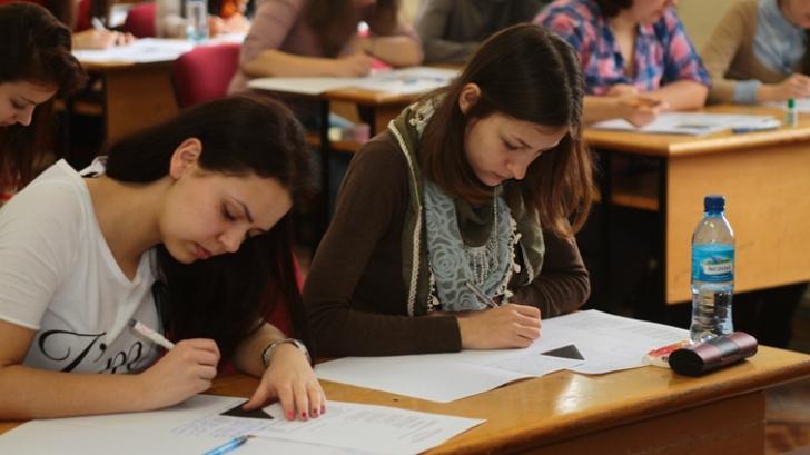 Simulare BAC 2016. Elevii susţin astăzi proba la alegere a profitului. Subiecte şi barem
