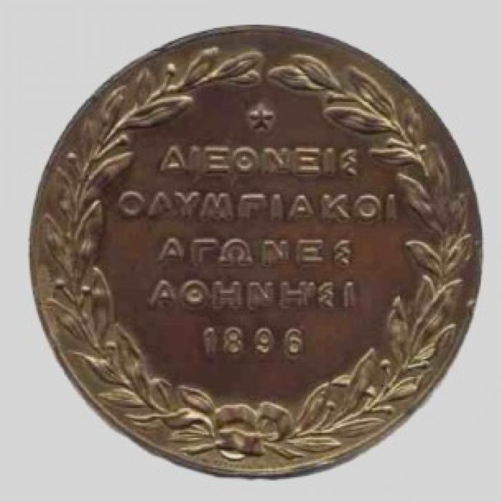 Jocurile Olimpice din 1896 Atena