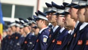 REZULTATE POLIŢIE 2016