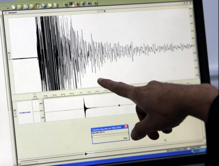 Cutremur de 5,2 grade la est de Tokyo, fără alertă de tsunami
