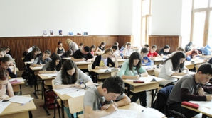 BAREM Matematică Evaluarea Naţională 2016. Consultă AICI rezolvările la Matematică