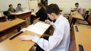 EDU .ro Evaluare Naţională 2016. Rezultatele la EVALUARE 2016, afişate de Ministerul Educaţiei