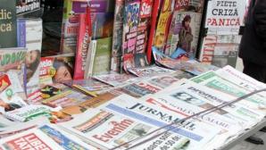 Un alt ziar dispare