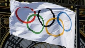<p>Jocurile Olimpice de la RIO 2016</p>