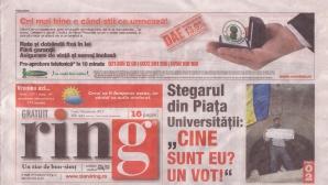 """""""Ziarul Ring"""" dispare de pe print. Anunţul fpcut de redacţia ziarului"""