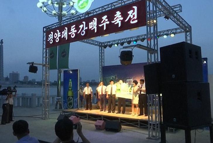 Festivalul berii din Coreea de Nord / Foto: Daily Mail