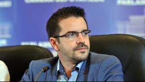 Bogdan Diaconu, audiat la Parchetul General