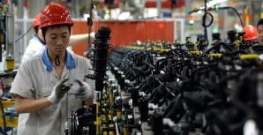 Fabrica e componente auto