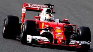 Formula 1 se vinde