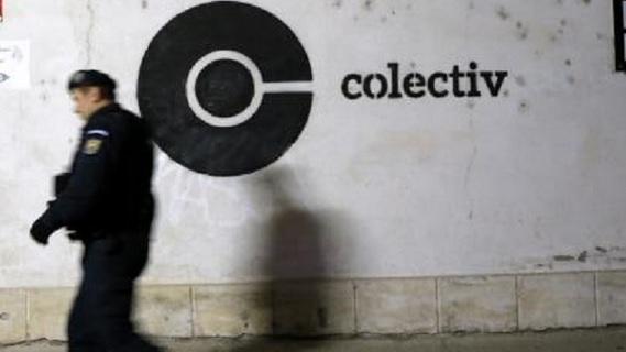 """DAUNE RECORD în dosarul """"Colectiv"""": peste 212 milioane de euro"""