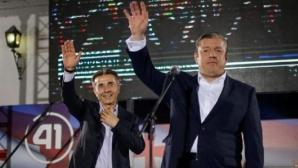 Visul georgian, partidul aflat la putere