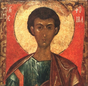 Sărbătoare mare pe 6 octombrie. E cruce neagră în calendarul ortodox