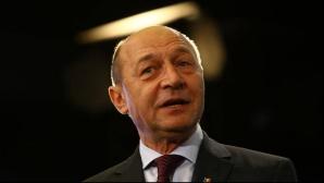 Declaraţia de ultimă oră făcută de procurorul general despre redeschiderea dosarului lui Băsescu