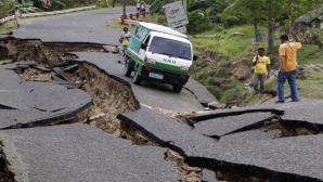 Un cutremur de 7,2 s-a produs în Nicaragua