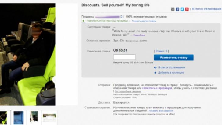 """Un tânăr de 23 de ani şi-a scos la vânzare viaţa, pe un site de licitaţii.Motivul: """"E plictisitoare"""""""