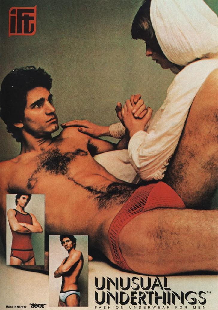 Fotografii care arată de ce moda din anii `70 nu trebuie să revină niciodată! Râzi cu lacrimi