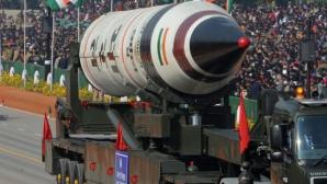 Test nuclear în India