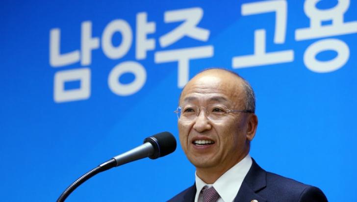 Fostul ministru al sănătății sud-coreean Moon Hyung-Pyo a fost arestat