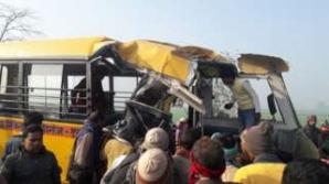 Accident groaznic în India