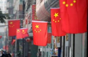 Economia Chinei