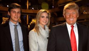 Ginerele lui Donald Trump