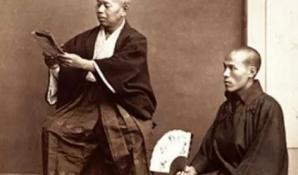 Legenda japoneză care îţi arată secretul longevităţii
