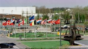 Ziua NATO în România se marchează, începând din 2005, în prima duminică a lunii aprilie, în baza unei propuneri legislative. În 2017, Ziua NATO în România este sărbătorită duminică, 2 aprilie.