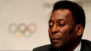 Pele /Beinsports.com