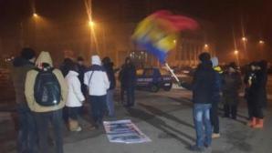 """Incident la protestul din Alexandria: """"Când am ajuns într-o anumită zonă a oraşului..."""""""