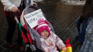 """Iohannis, mesaj pentru părinţii care şi-au adus copiii la proteste: """"O lecţie autentică de..."""""""