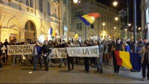 Protestele au continuat marți seară în marile orașe