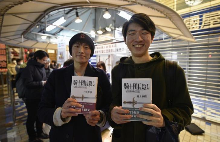 Ultimul Murakami, în librării