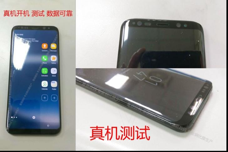 Noi imagini cu Galaxy S8. Detaliile anunţate în premieră